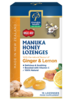 Manuka Health Honey Lozenges 65g Ginger and Lemon