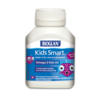 Bioglan Kids Smart Omega-3 Fish Oil 50 chewable capsules