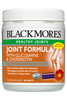 Blackmores Joint Formula Tabs 200
