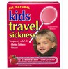 All Natural Kids Travel Sickness Lozenge on a Stick Strawberry 10 pack
